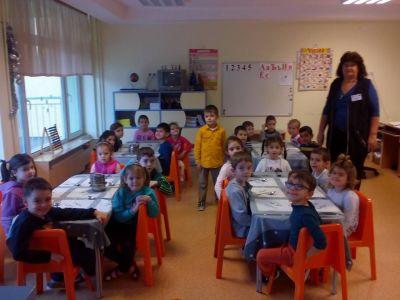Усмивка - ДГ №32 Българче - София